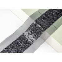 Buy cheap Shiny Sequin Embroidery Nylon Mesh Lace Trim For Fashion By Schiffli Lace Machine from wholesalers