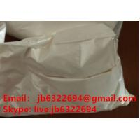 Buy cheap 99.8% purity White Powder Research Chemicals Etizolam   Medical Raw Hormone Eti Cas 40054-69-1 from wholesalers