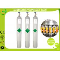 Buy cheap 99.999% Ultra High Purity Gases Cylinder CO2 Gas from wholesalers