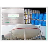 Buy cheap Zinc Primer Epoxy Oil Storage Tank Paint Heavy Duty Spray Paint /  Rust Protection Spray Paint from wholesalers