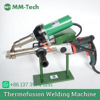 Buy cheap plastic geomembrane welding gun from wholesalers