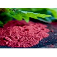 Buy cheap Red Beet Natural Vegetable Powder Curb Inflammation Lowering High Blood Cholesterol from wholesalers