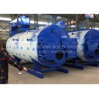 Buy cheap 3 Pass Fire Tube Boiler Gas Fired Water Steam Boiler For Office Building from wholesalers