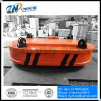 Buy cheap High Working Frequency Td-75% Scrap Iron Lifting Magnet for Narrow Space Operation MW61 from wholesalers