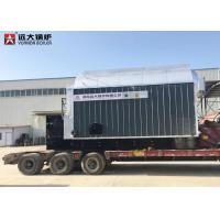 Buy cheap Large Furnace Wood Fired Steam Boiler , Firewood Boiler 3000Kg Energy Saving from wholesalers