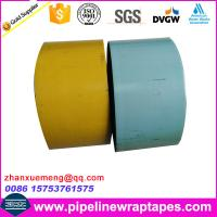 Buy cheap PVC weld Joint Repair Tape For metallic Pipeline from wholesalers