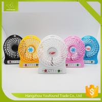 Buy cheap BS-5500 Colorful Electric Mini Table Battery Fan product