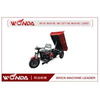 Buy cheap Lorry Cargo Motor Tricycle Self Loading DumperElectric Ignition Battery Color Optional from wholesalers
