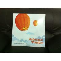 Buy cheap Large sky lantern light export Russia high-grade packaging  for In Moscow, Russia product