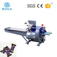 Buy cheap 220 V Pillow Type Horizontal Pillow Packing Machine For Snack Food Egg Roll from wholesalers