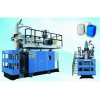 Buy cheap Pet Blowing Machine,Plastic Blowing Machine from wholesalers