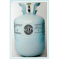 Buy cheap Disposable cilindro 30 lbs Auto refrigerante R134a gas from wholesalers