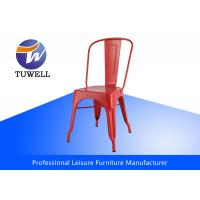 Buy cheap Red Outdoor Marais Metal Tolix Chairs Stackable For Office / living room Tolix Chair Replica from wholesalers