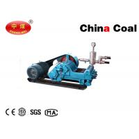 Buy cheap BW320 Mud Pump Triplex Single Acting Reciprocating Piston Mud Pump from wholesalers