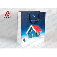 Buy cheap Reusable Retro Christmas Paper Bags For Business Promotion Latest Style from wholesalers