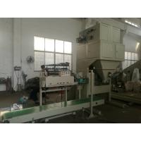 Buy cheap High Speed Organic Compost Bagger Machine , Fertilizer Packing Machine from wholesalers