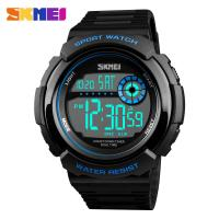 Buy cheap Multifunction Men Sports Wrist Watch Skmei Digital Chronograph Clock Outdoor Waterproof Military Electronic  led light w from wholesalers