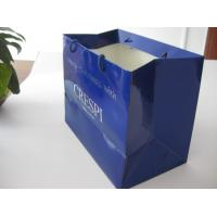 Buy cheap 2013 high quality glossy paper gift bag printing from wholesalers