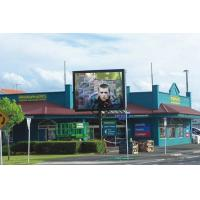 Buy cheap P4.81 aluminum SMD LED Screen outdoor Brightness 6500 Protection Level IP64 from wholesalers