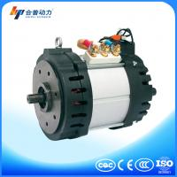 Buy cheap Electric Forklift Parts AC Motor 11kW from wholesalers