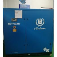 Buy cheap Hot sale! 60hp direct driven refrigerator air compressor for textile spinning machine from wholesalers