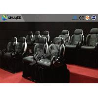 Buy cheap 6D Motion chair for 6D Motion theater equipped 6 special effects with genuine leather product