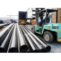 Buy cheap Carbon Steel Pipe Price-Carbon Steel Pipes Price-Seamless Carbon Steel Pipe Price product