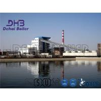 Buy cheap Environmental Friendly Biomass CFB Boiler , Fluid Bed Furnace Coal Combustion from wholesalers