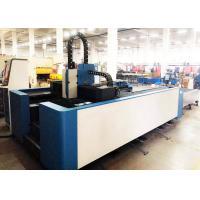 FL-3015-2000W CNC Laser Steel Cutting Machine , Automatic Exchange Table CNC Cutting Machine