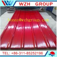 Buy cheap Dilly metal roofing sheet / roof tile as construction materials from wholesalers