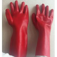Buy cheap Industiral working pvc gloves from wholesalers