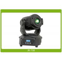 Buy cheap LED Mini Moving Head Spot 75Watt most reliable and cost effective equipment from wholesalers