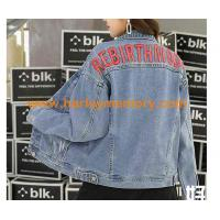 Buy cheap wholesale woman denim jackets and coats from wholesalers