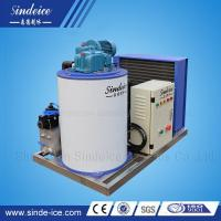 Buy cheap High Quality  0.5Tons Commercial Flake Ice Machine for Sale and Land from wholesalers