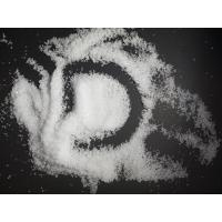 Buy cheap Paper Making Sodium Sulfite Food Grade , Sodium Sulfite UsesFor Water Treatment  . from wholesalers