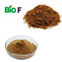 Buy cheap Yohimbe Bark Supplements 90% Yohimbine Hydrochloride Solvent Extraction from wholesalers