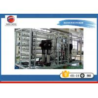 Buy cheap Reverse Osmosis Water Treatment Systems Stainless Steel 304 High Stability from wholesalers