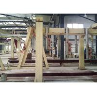 Buy cheap Light Weight AAC Block Manufacturing Plant , Fly Ash Brick Making Plant from wholesalers