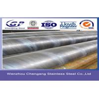 Buy cheap 42 Inch 304L Welded Stainless Steel Pipe / Tube ASTM A249 304L 80mm SCH 160 XXS from wholesalers