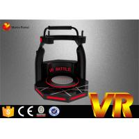 Buy cheap 360 Degree Vr 9D Simulator Free Battle 9d Game Machine Virtual Reality 9d from wholesalers