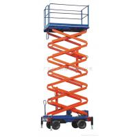 Buy cheap hydraulic elevator platform for construction from wholesalers