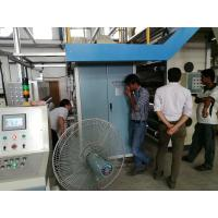 Buy cheap 3/5/7 Layers Corrugated Paperboard Production Line With High Production Efficiency from wholesalers