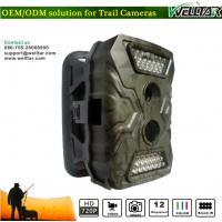 Buy cheap 720P Video Animal Trpas Infrared Trail Camera , Multi-shot Deer Camera from wholesalers