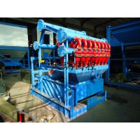 Buy cheap 120m3/H Capacity Mud Cleaning Equipment Civil Construction and Engineering Use from TR Solids Control from wholesalers