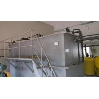 Buy cheap Delicate Structure Wastewater DAF Unit 1200KG High Purification Degree from wholesalers