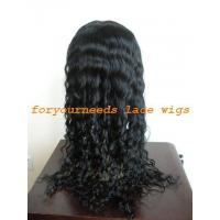 Buy cheap full lace wig 007 from wholesalers