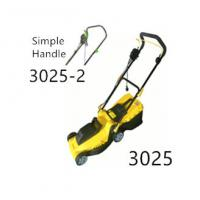 Buy cheap Electric Lawn mower with certificates  -  simple handle /  Brush motor  1200W from wholesalers