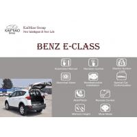 Buy cheap Benz E class  Hands-free Smart Liftgate Double Pole, Power Tailgate Lift Kits from wholesalers
