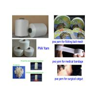 Buy cheap PVA yarn polyvinyl alcohol soluble in water for fishing mesh Medical catgut bandage from wholesalers