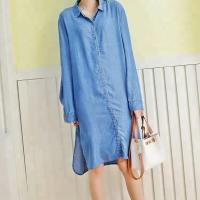Buy cheap 100% Lyocell Women'S Denim Blouses And Tops Casual Oversized Dress from wholesalers